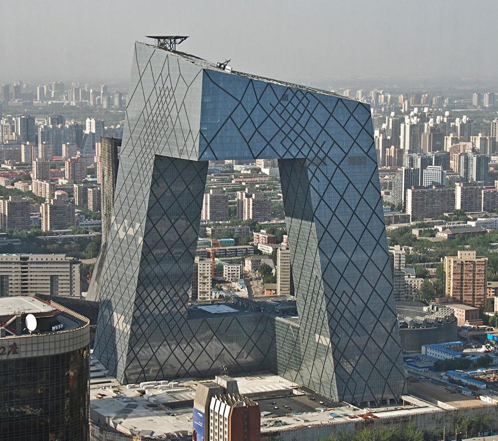 Edificio CCTV de Beijing, efectos Feng Shui